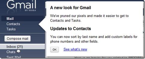 Gmail ของใหม่