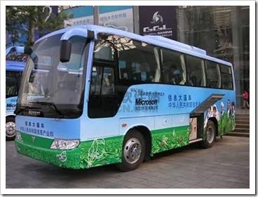 ms_bus_service_2