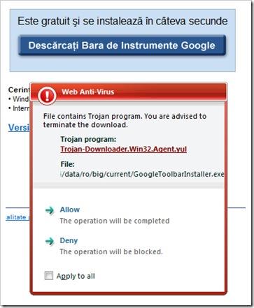 Google Toolbar IE Beta 8 2