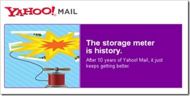 Yahoo съхранение