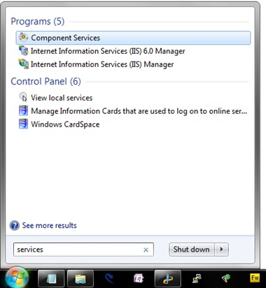 구성 요소 서비스 - 시작 메뉴