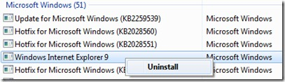 Windows IE 9 إلغاء التثبيت