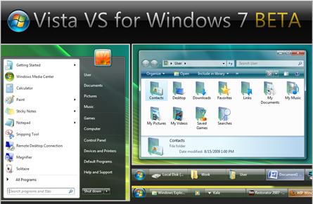 Vista的視覺樣式