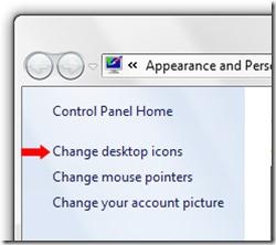 डेस्कटॉप माउस को बदलने