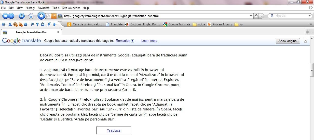 Add Google Translation Bar to your favorite browser