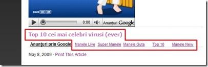 вирус_манеа