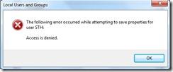 用户错误消息