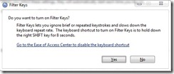 Фильтр-ключей
