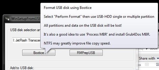 形式-USB
