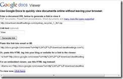 google_docs_viewer