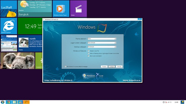 Windows 10 Manager 222 With Crack Free Download