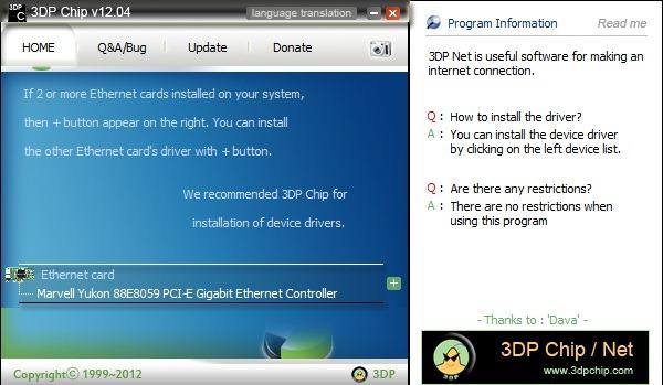 Сетевые драйвера для xp веба