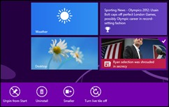 Uninstall-на-приложения от дома екран