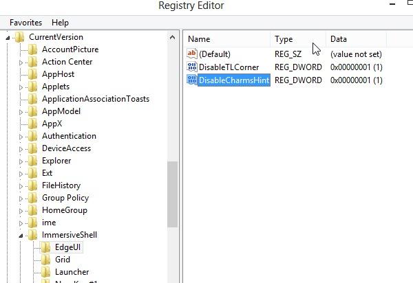 εγγραφή_settings