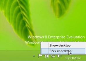 มอง @desktop
