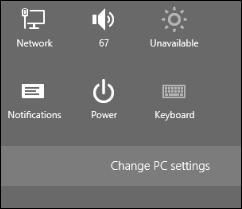 改變PC設置