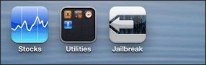 Jailbreak-icon