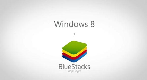 蓝叠_windows_8