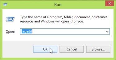 Как отключить автоматический перезапуск windows