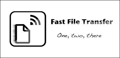 快速的文件传输