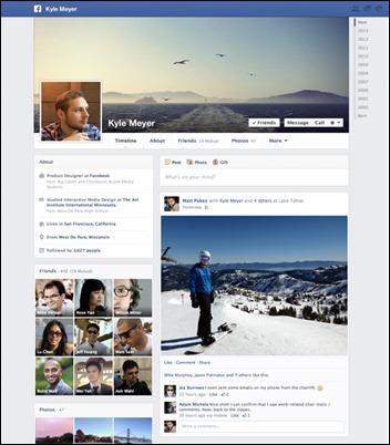 New Facebook времевата линия