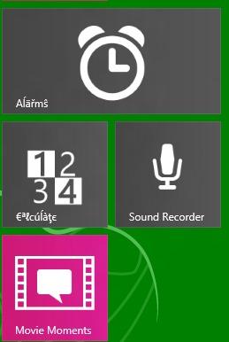 windows-Сини-нови приложения