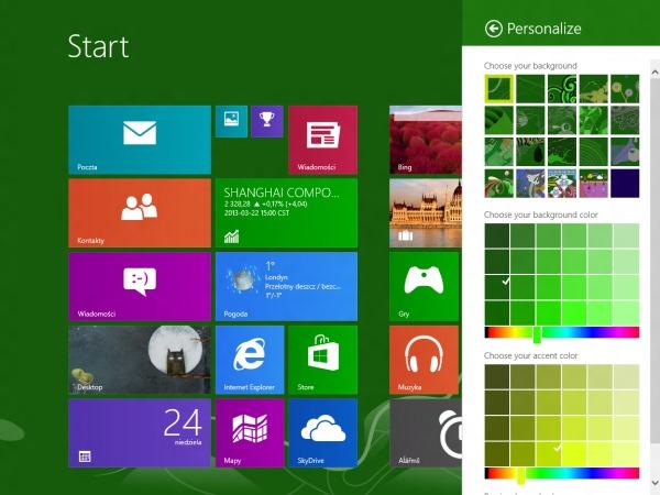 windows-Синов старт екран