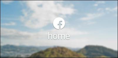 FB-namo