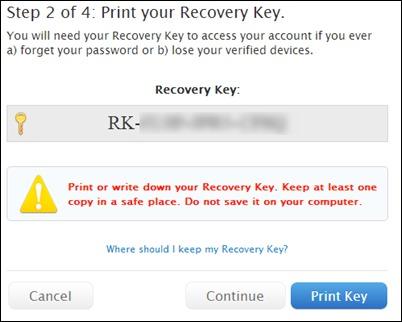 възстановяване ключ