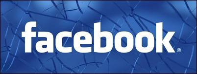 की वसूली-फेसबुक