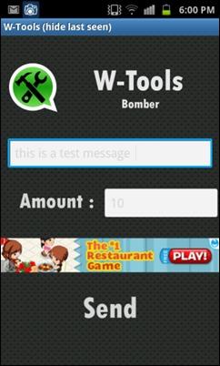 βομβαρδιστικό-Wtools