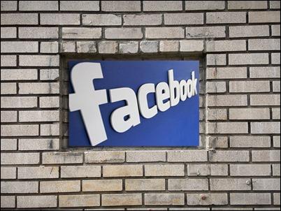 Facebook-ограничен