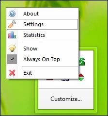 nettraffic 메뉴