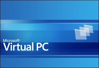 виртуален компютър