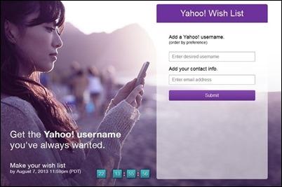 yahoo-wish-list