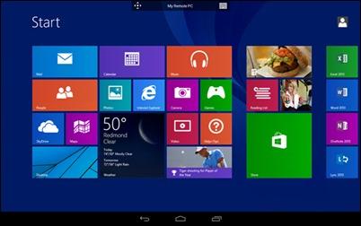 Remote-desktop-pro-android