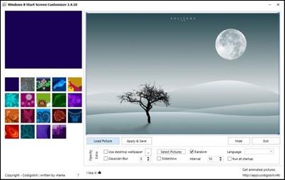 หน้าจอเริ่มต้น Customizer-ดังใจWindows-8.1