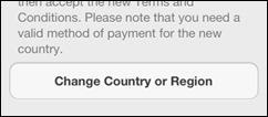 αλλαγή χώρας