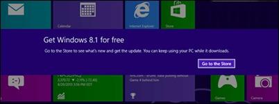 windows8.1-מקבל תמורת תשלום הודעה