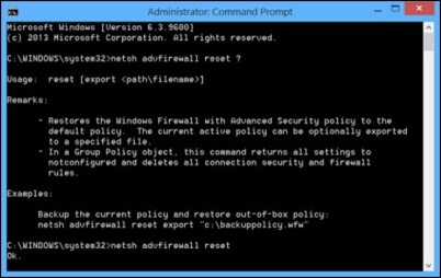 netsh advfirewall-לאפס-