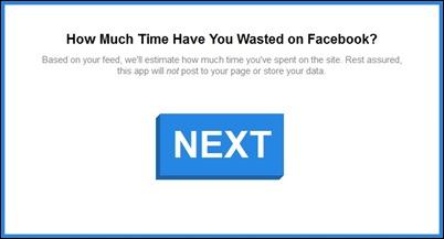 גישה-facebook טיימר
