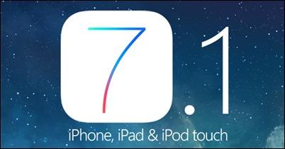 iOS 7.1的
