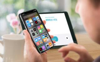 Блуетоотх тастатура за iPhone