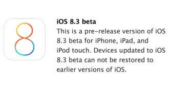 iOS-8-3 pranešimas